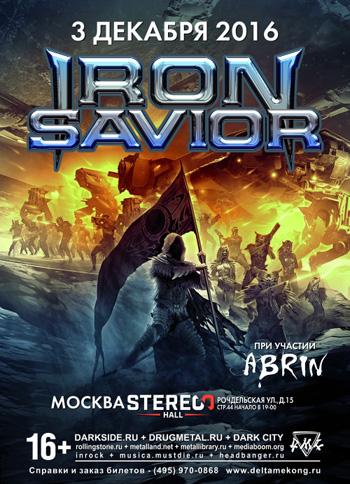 iron_savior_moscow_2016_small