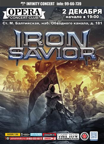iron_savior_stpetersburg_2016_small